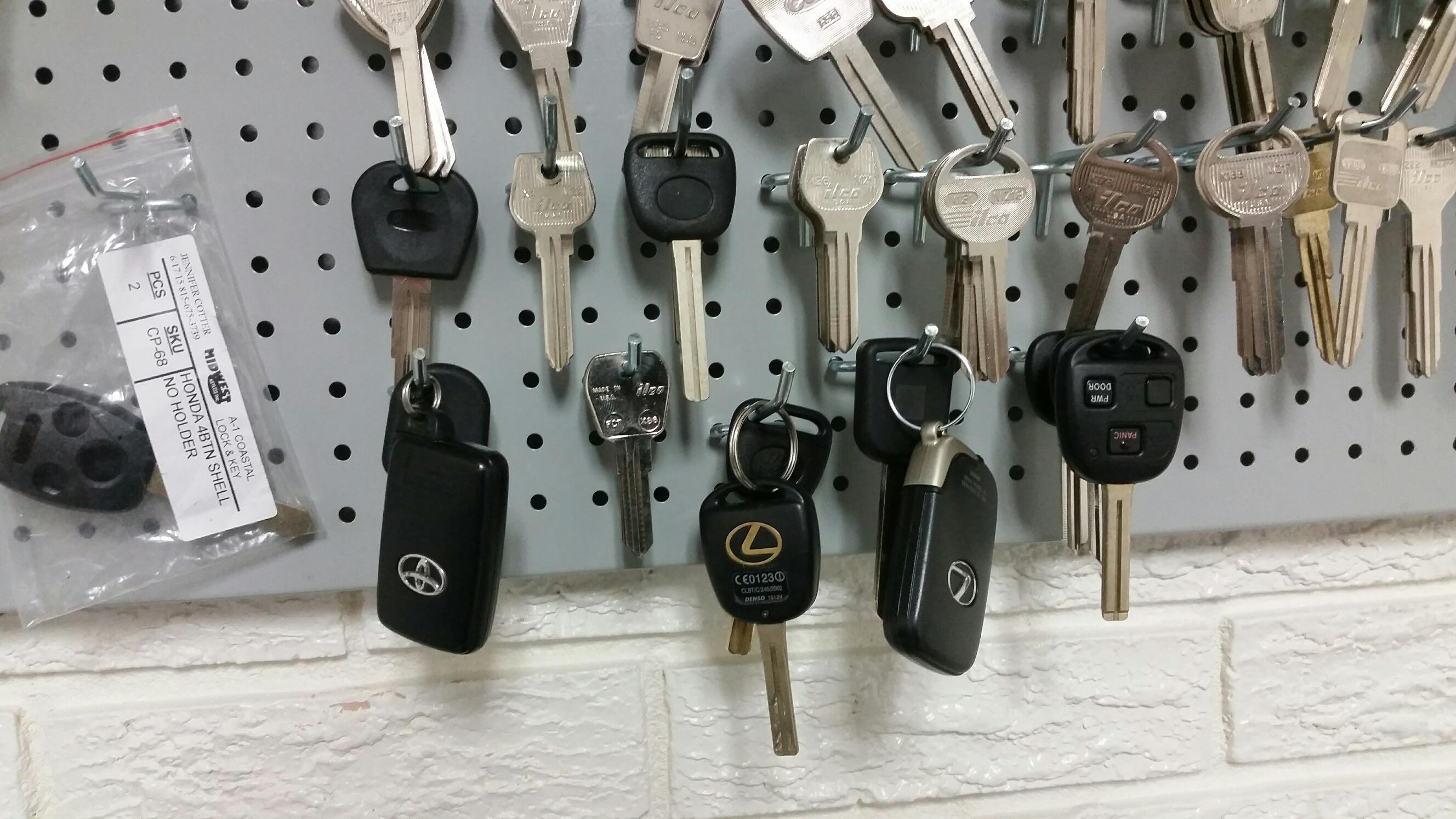 Replacement Car Key Leland NC