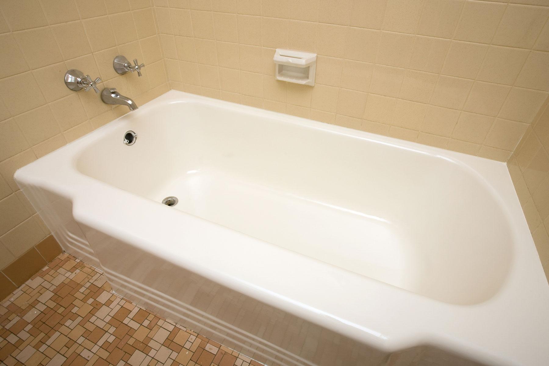 GPS Bath Solution